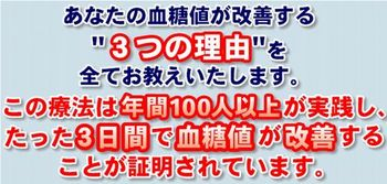 kettouchi480.jpg